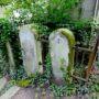 Entourages de tombes  - Division 17 - Cimetière du Père Lachaise - Paris (75020) - Image6