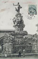 Fontaine des quatre vallées, ou Monument Duvignau-Bousigues – Tarbes
