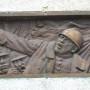 Monument aux morts de 14-18 - Mazamet - Image7