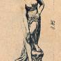 DENO_1894_PL299 - Statues - Image3