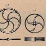 DENO_1894_PL541 - Volants et poulies de transmission - Image1