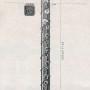 DOM_AG_1928_PL57 - Croix ronde bosse creuses - Image4