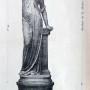 DUC_VO_PL399_F213 - Statues-torchères - Image2