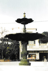 Fontaine – Place Gérard Pierre-Rose – Rivière-Salée – Martinique