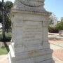 Monument à l'impératrice Joséphine de Beauharnais - Place de la Savane - Fort-de-France - Martinique (disparu) - Image7