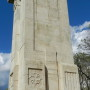 Taureau - Nîmes - Image5