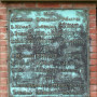 Monument aux morts 1914-1918 - Allées du Ravelin - Sorèze - Image7