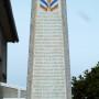 Monument aux morts - Place du Souvenir - Gibel - Image4