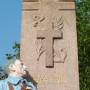 Monument aux morts de 14-18 - Rue de la Libération - Lézardrieux - Image2