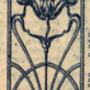 Panneaux de porte - Rue Lecampion - Granville - Image3