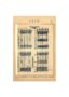 SAL_V1900_PL728 - Grilles de clôture en fonte et fer - Image3