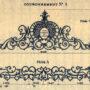 SAL_V1900_PL731 - Ornements de grilles - Image1