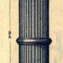 SAL_V1900_PL738 - Lances et fleurons - Faisceau de lances - Image2