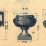 SAL_V1900_PL767 - Vases et corbeille - Image3