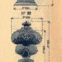 SAL_V1900_PL770 - Socle, vases et cache-pots - Image3