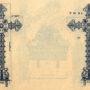 SAL_V1900_PL798 - Croix - Image2