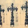 SAL_V1900_PL837 - Croix plates - Image2