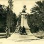 Monument à Sadi Carnot - Saint-Chamond - Image6